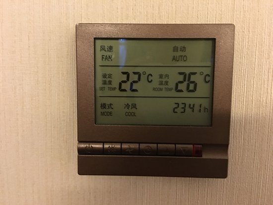 "Wugang, Κίνα: Comfortable. However, we were unable to turn the ""AC"" on.. We only had the fan running."