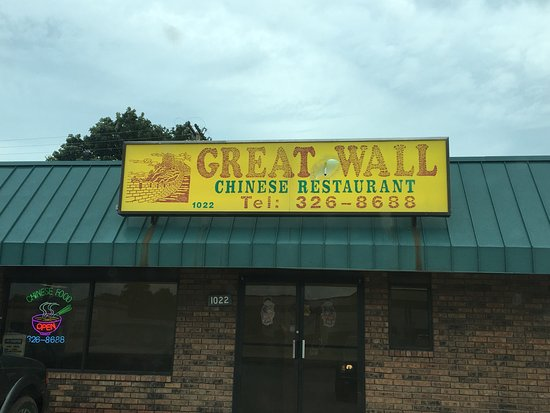 Wellington, KS: Great Wall Chinese Restaurant
