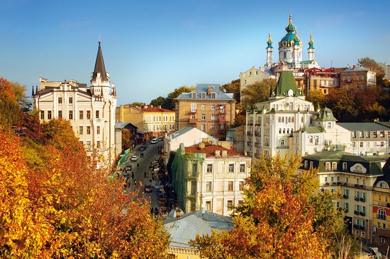 InterContinental Kiev: Kiev in Autumn