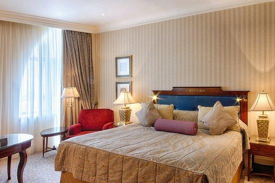 InterContinental Kiev: Elegantly Decorated Classic Room