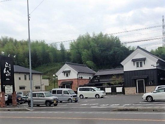 Chita, Jepang: レトロな雰囲気の珈琲店
