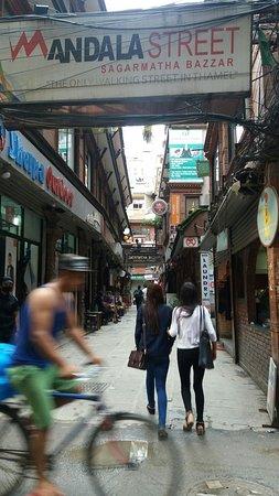 Mandala Street