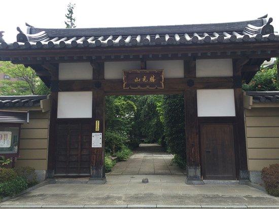 Tokusen-ji Temple