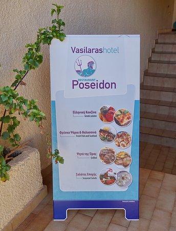 Photo of Vasilaras Hotel Agistri