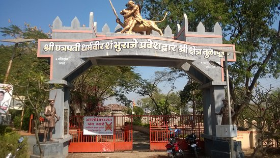 Sambhaji Maharaj Samadhi