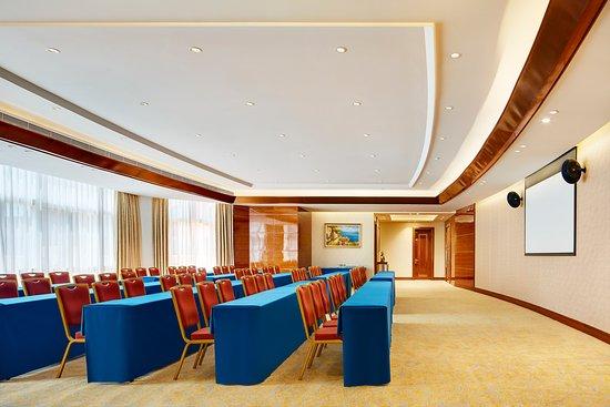 Heyuan, Chine : 2号会议室