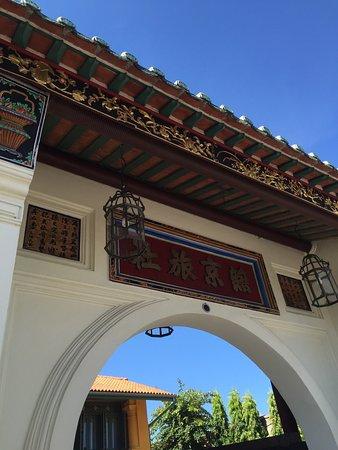 Yeng Keng Hotel: photo0.jpg