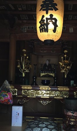 Seiyo, Japan: お大師さま