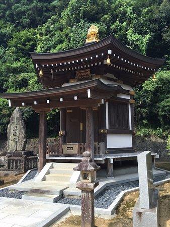 Butsumokuji Temple: 聖徳太子を祭る