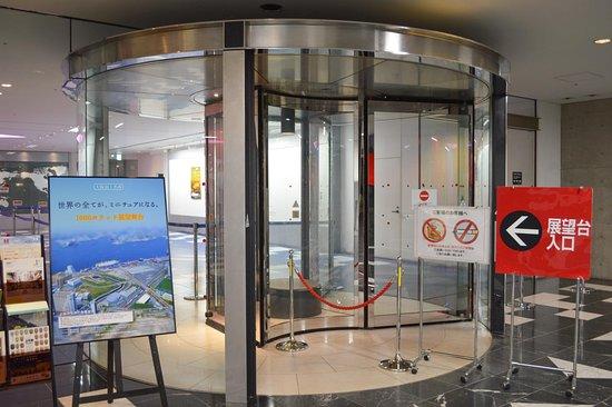 Osaka Prefectural Government Sakishima Building Observatory: Entrance.