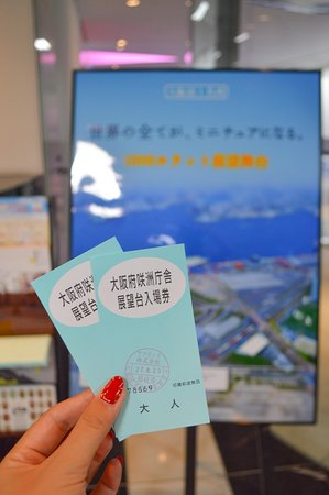 Osaka Prefectural Government Sakishima Building Observatory: Tickets.