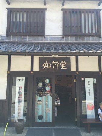Nyochikudo