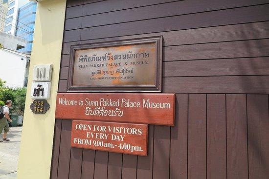 วังสวนผักกาด: ด้านหน้าทางเข้าครับ เปิดให้ชมเวลา9.00-16.00ทุกวันครับ