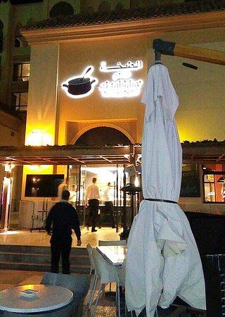 Al Tabkha: photo1.jpg
