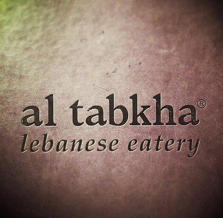 Al Tabkha: photo6.jpg