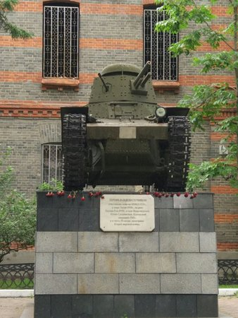 Monument Tank MS-1