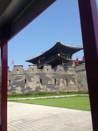 Hwaseong Fortress: Hwaseong-Festung