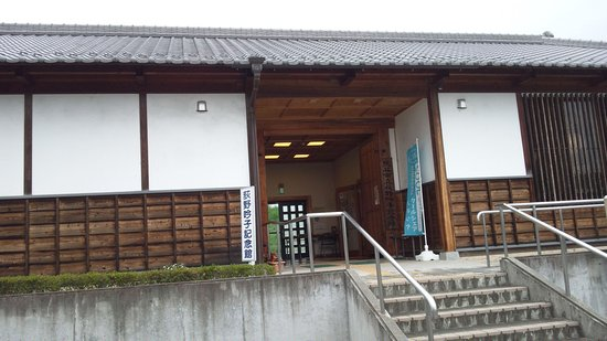 Kumagaya Municipal Ogino Ginko Museum