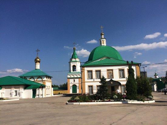 Cheboksary Holy Trinity Men Monastery