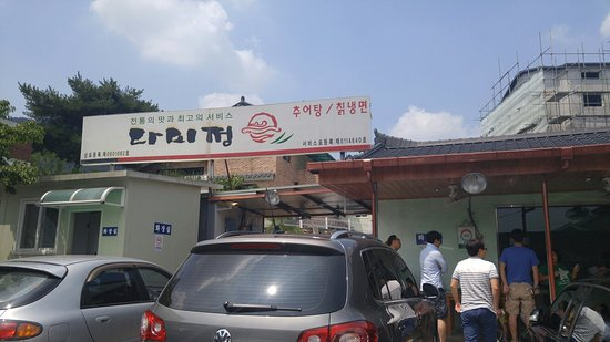 Gwangju, كوريا الجنوبية: 1470573600631_large.jpg
