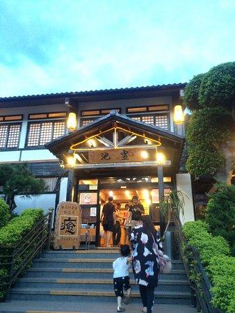 Hot spring Street  Xingyi Road: photo1.jpg