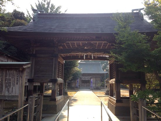 Adakaya Shrine