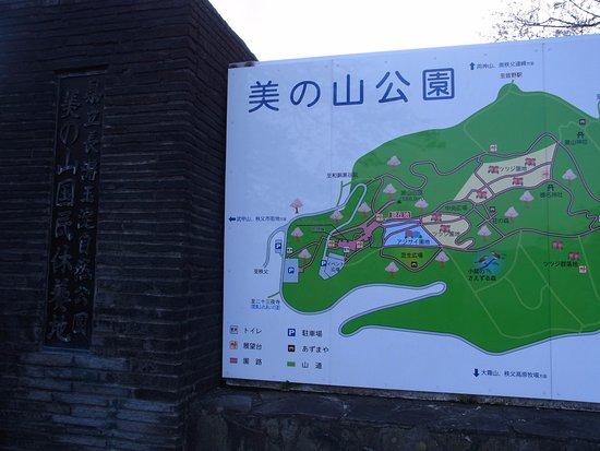 Minano-machi, Ιαπωνία: 公園の見取り図