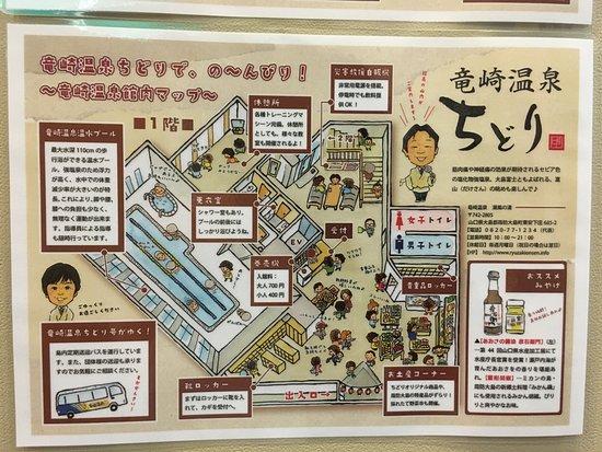 Suooshima-cho, Japan: 内観。