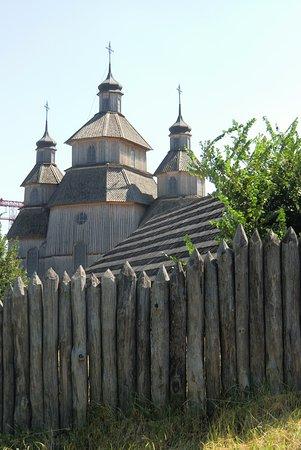 Hortitsa Island: View on Cossak museum