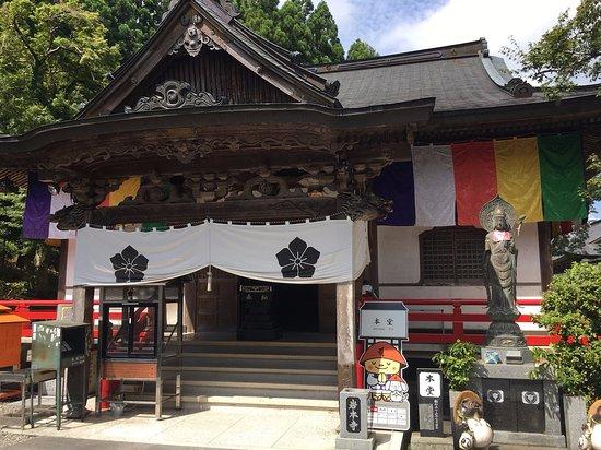 Iwamotoji Temple
