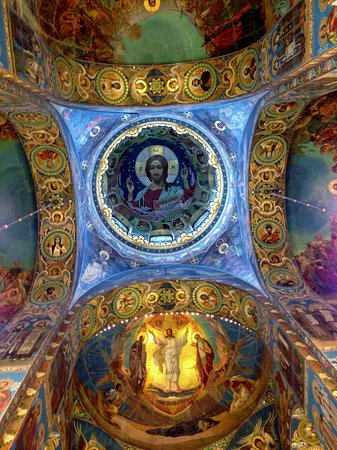 2 Mosaic Of Christ Pantocrator Under The Central Dome