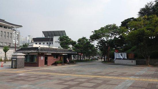Cheongju, เกาหลีใต้: 20160807_162549_large.jpg