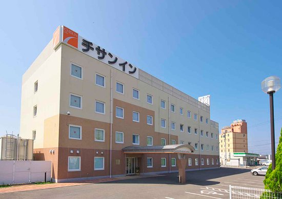 Chisun Inn Omura Nagasaki Airport