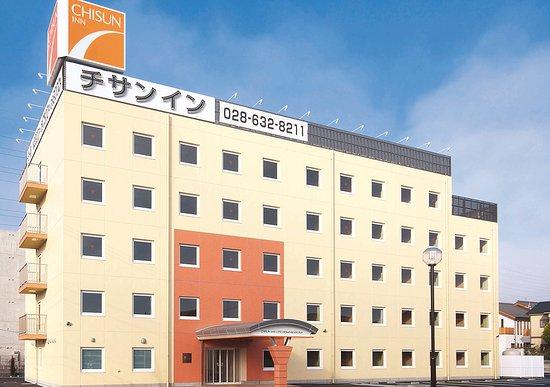 Chisun Inn Utsunomiya Kanuma: 外観
