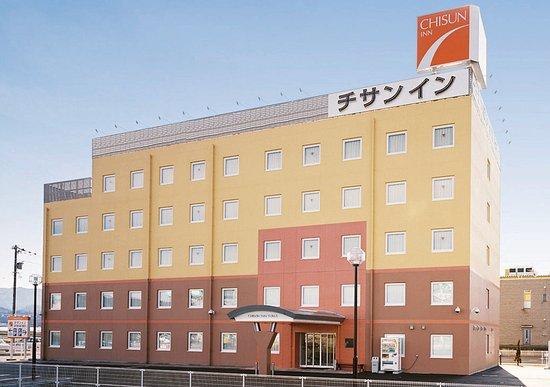 Chisun Inn Fukui