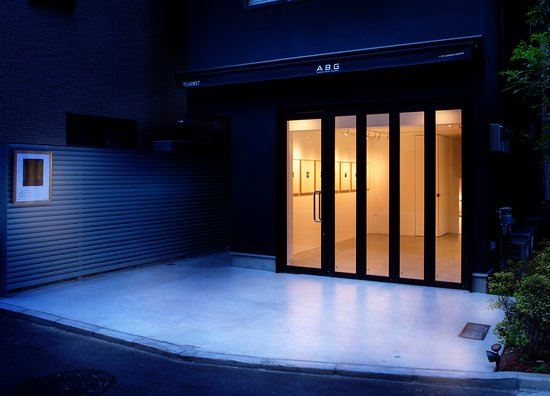 America-Bashi Gallery