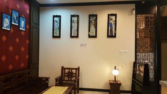Suan Bee Hotel
