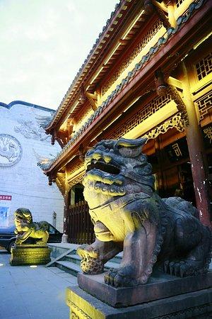 Chongzhou, Cina: Jiezi Ancient Town