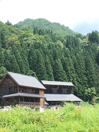 Sakae-mura, Japonia: photo1.jpg