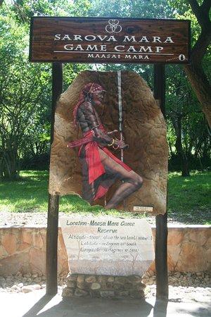 薩若瓦馬拉狩獵營地飯店照片