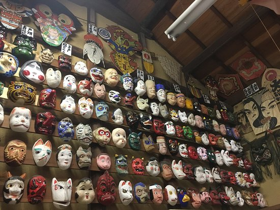 Japanese Rural Toy Museum