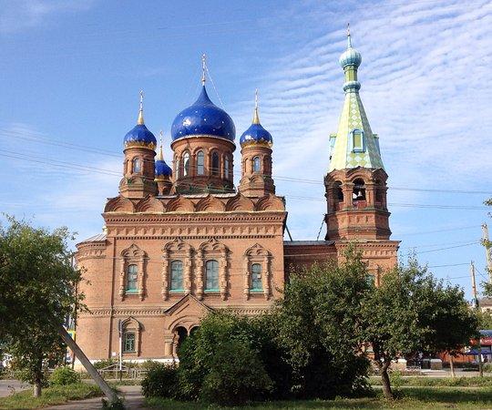 "Krasnoufimsk, Rusya: Вид от гостиницы ""Родина"""