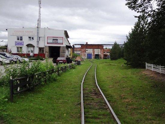 Alapaevsk Narrow Gauge Railway