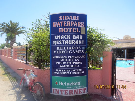 Sidari Water Park Fun Park - Aktuelle 2017 - Lohnt es sich?