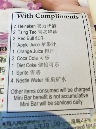 Radisson Blu Hotel Pudong Century Park: Getränke waren gratis und wurden täglich aufgefüllt.