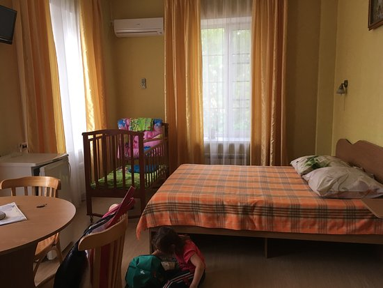 Tsarevna-Lyagushka Guest House