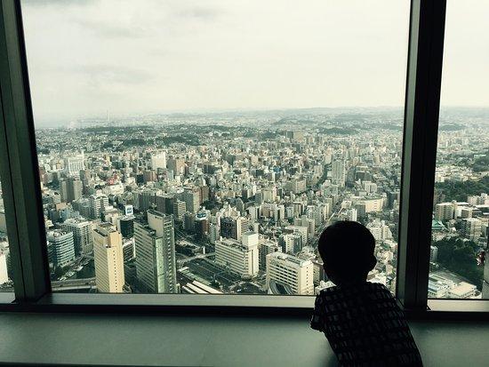 Yokohama Royal Park Hotel: photo1.jpg