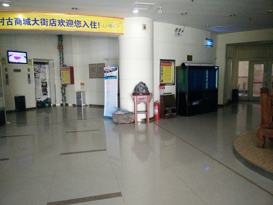 7 Days Inn Zibo Zhoucun Gushangcheng Main Street: more reception area, comfy chairs and airconditioning off to the right.