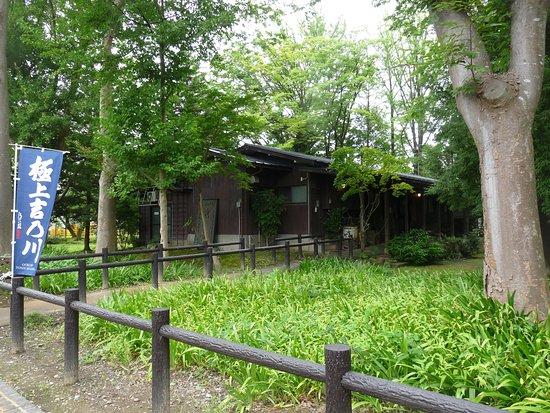 Yoshinokawa Sake Brewery