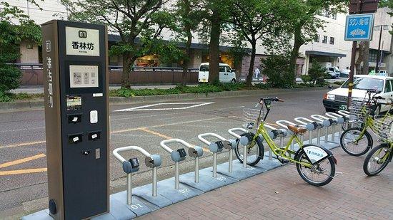 Kanazawa Rental Bicycle Machinori